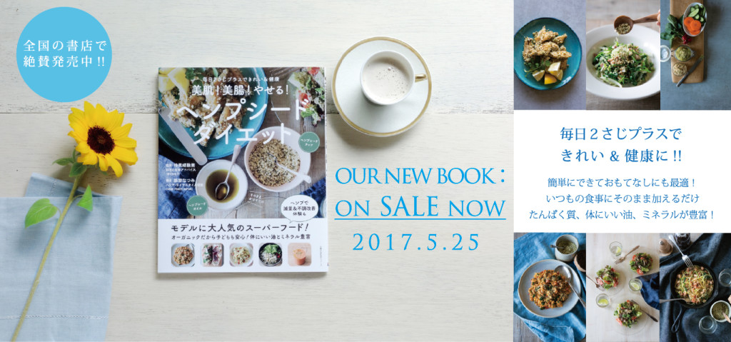 banner-recipebookol
