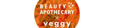 BAveggy_logo3